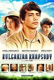 Bulgarian Rhapsody(2014) Poster - Movie Forum, Cast, Reviews