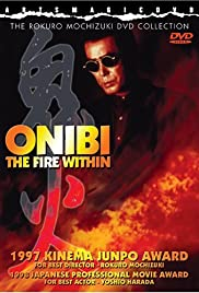 Onibi Poster