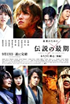 Image of Rurouni Kenshin: The Legend Ends