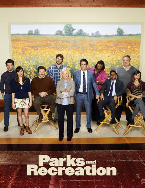 Rashida Jones, Jim O'Heir, Amy Poehler, Ron Swanson, Ann Perkins, Aziz Ansari, Aubrey Plaza, and Andy Dwyer in Parks and Recreation (2009)