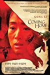Cannes Film Review: 'Coming Home'