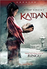 Kaidan Poster