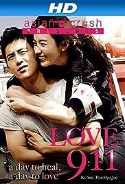 Ban-chang-ggo(2012) Poster - Movie Forum, Cast, Reviews