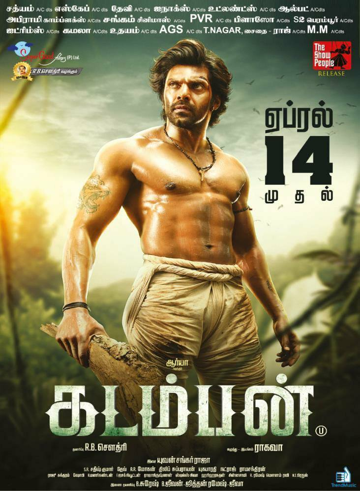 Kadamban 2017 Dual Audio South Indian Movie