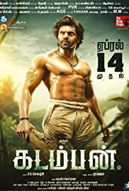 Kadamban Hindi Dubbed