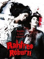Buppah Rahtree 3.1: Rahtree Reborn poster