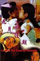 Image of Hua yue jia qi