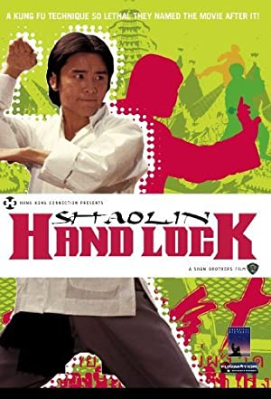 A Mão de Ferro de Shaolin Dublado