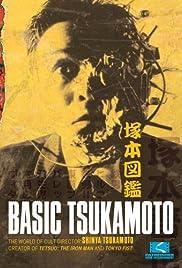 Tsukamoto zukan Poster
