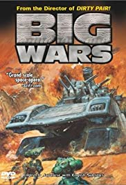 Big Wars (1993) Poster - Movie Forum, Cast, Reviews