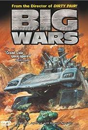 Big Wars(1993) Poster - Movie Forum, Cast, Reviews