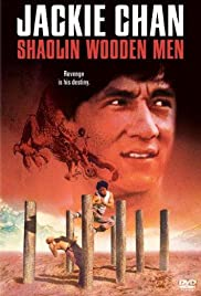 Shaolin Wooden Men (1976) Poster - Movie Forum, Cast, Reviews