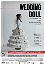 Wedding Doll(2016)