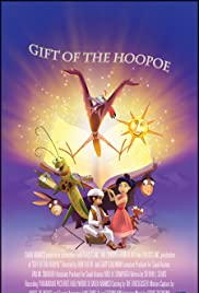Gift of the Hoopoe Poster