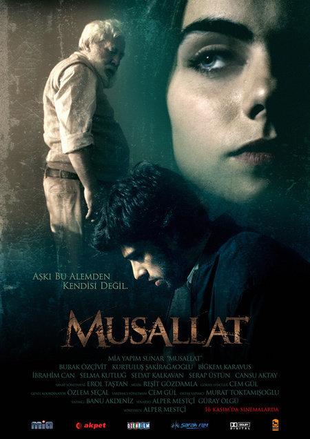 image Musallat Watch Full Movie Free Online