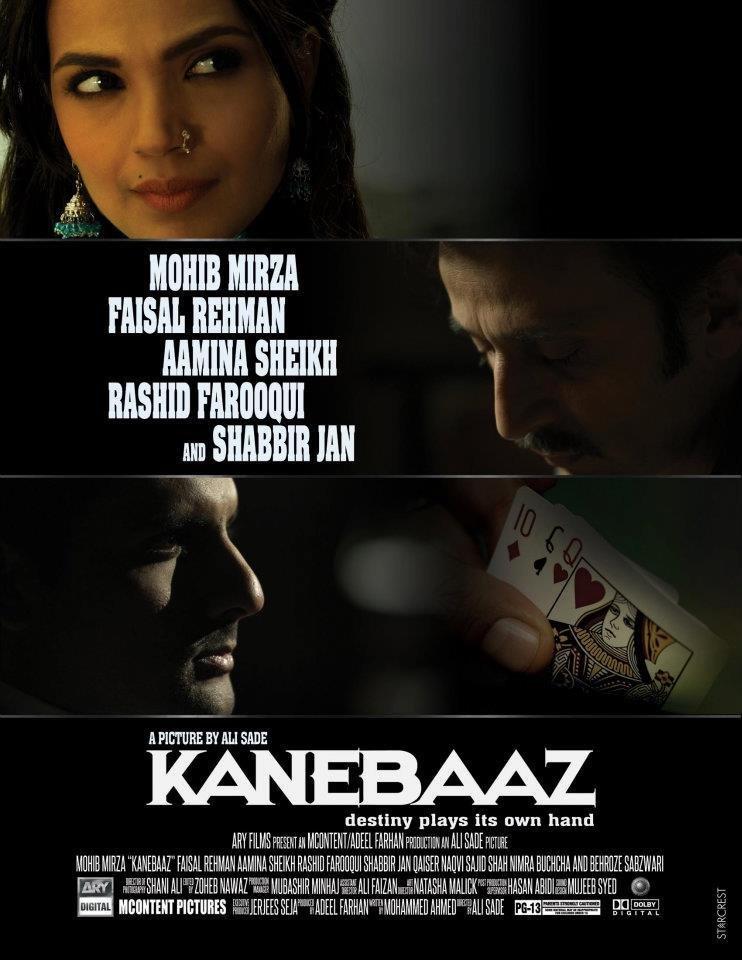 Kanebaaz