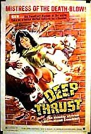 Deep Thrust Poster