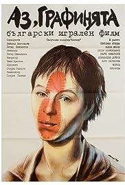Az grafinyata Poster