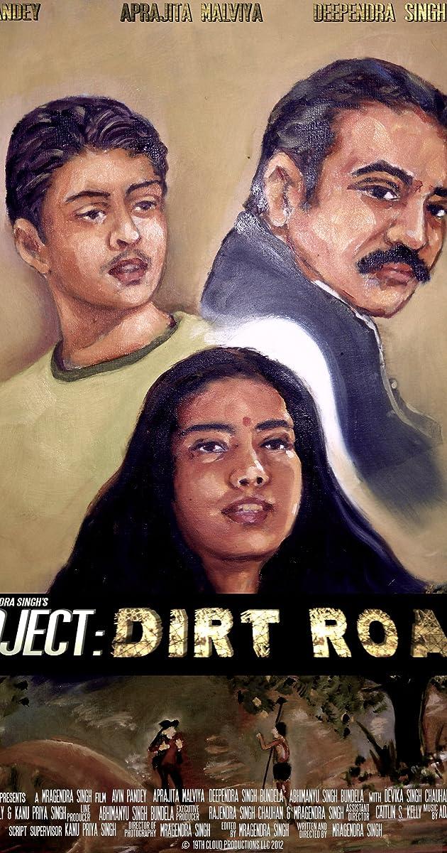 project dirt road 2012 imdb