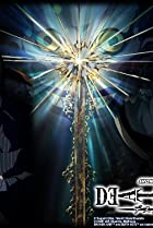 Image of Death Note: Taiketsu: Confrontation