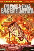 Nihon igai zenbu chinbotsu (2006) Poster