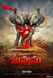 Avunu 2 Telugu Full Movie Watch Online