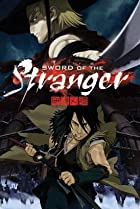 Image of Sword of the Stranger