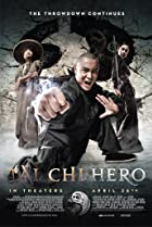 Image of Tai Chi Hero