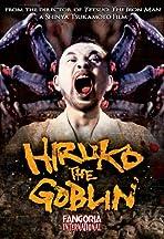 Yôkai hantâ: Hiruko