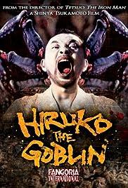 Yôkai hantâ: Hiruko Poster