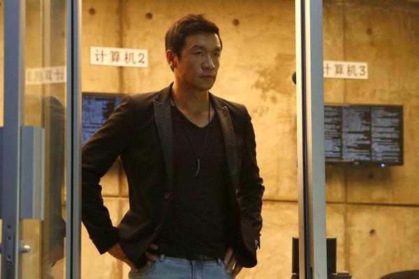Blacklist: Wujing (No. 84) | Season 1 | Episode 3