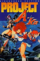 Image of Project A-Ko