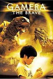 Gamera the Brave Poster