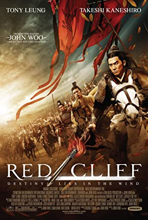 Red Cliff (2008) Download on Vidmate