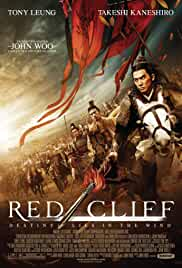 Red Cliff 2008 BDRip 720p 1.4GB Dual Audio ( Hindi – English ) 5.1 MKV