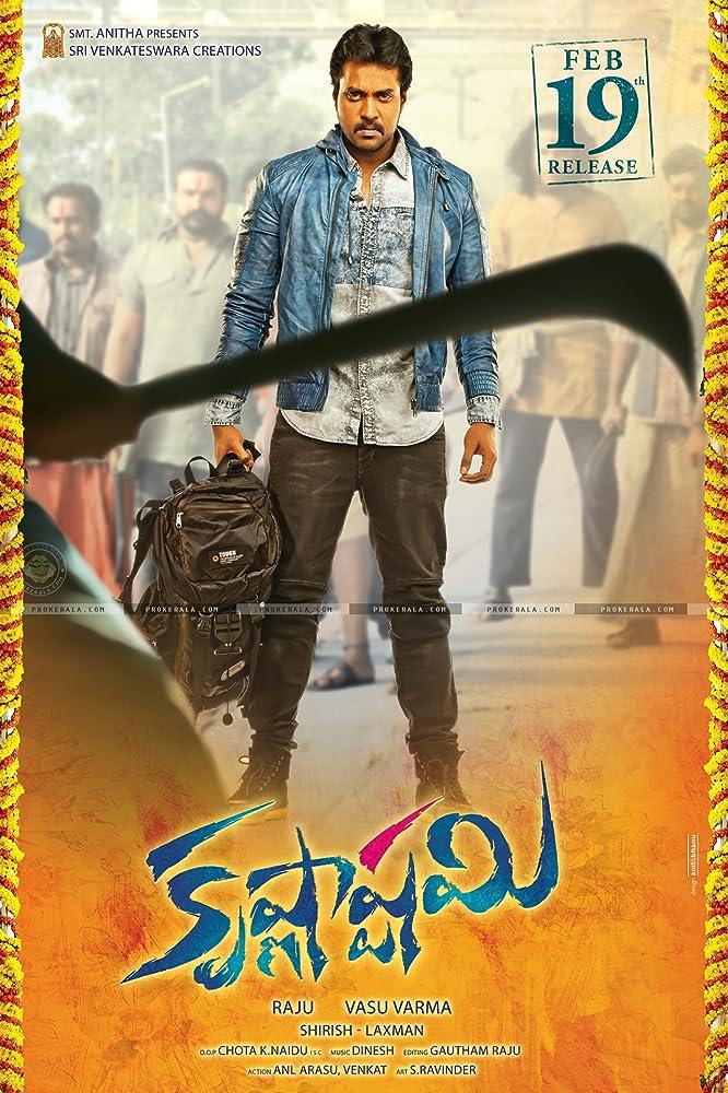 Krishnashtami (2016) Hindi Dubbed Movie