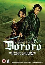 Dororo poster