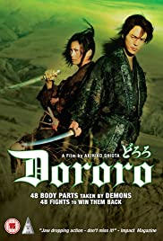 Dororo (2007) Poster - Movie Forum, Cast, Reviews