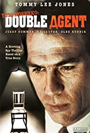 Double Image Poster