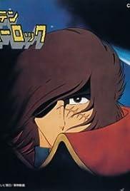Uchû kaizoku Captain Harlock: Arcadia-gô no nazo(1978) Poster - Movie Forum, Cast, Reviews