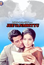 Primary image for Jeevan Mrityu
