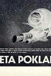 Planetata na sakrovishtata Poster
