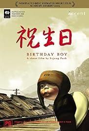 Birthday Boy(2004) Poster - Movie Forum, Cast, Reviews