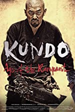 Kundo Age of the Rampant(2014)