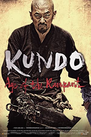 Kundo Age of the Rampant ศึกนักสู้กู้แผ่นดิน