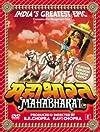 """Mahabharat"""
