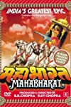 New 'Mahabharat' technically more superior: Costume designer
