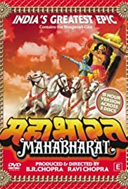 Mahabharat Poster - TV Show Forum, Cast, Reviews