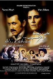 Ali, Rabiaa et les autres Poster