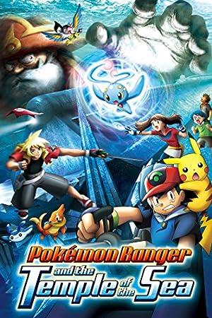 Pokémon 09: Pokémon Ranger y el Templo del Mar -